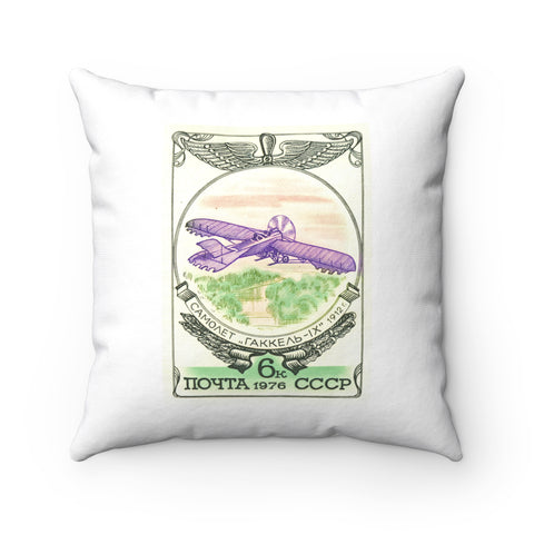 """Gakkel-IX Airplane"" Pillow"