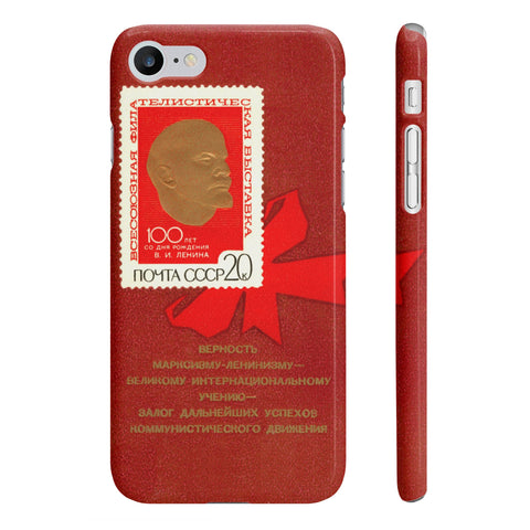 """Golden Lenin"" iPhone 7/8 Case"