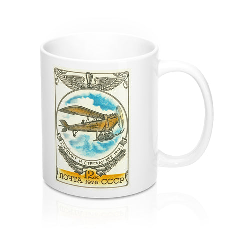 """Steglau-2 Airplane"" Mug"