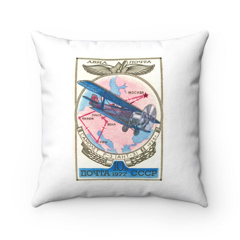"""ANT-3 Airplane"" Pillow"