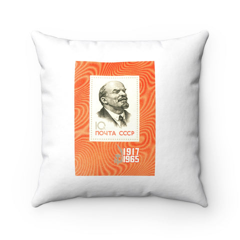 """Orange Lenin"" Pillow"