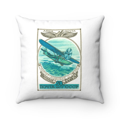 """Amphibian Sh-2 Airplane"" Pillow"