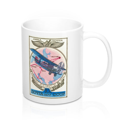 """ANT-3 Airplane"" Mug"