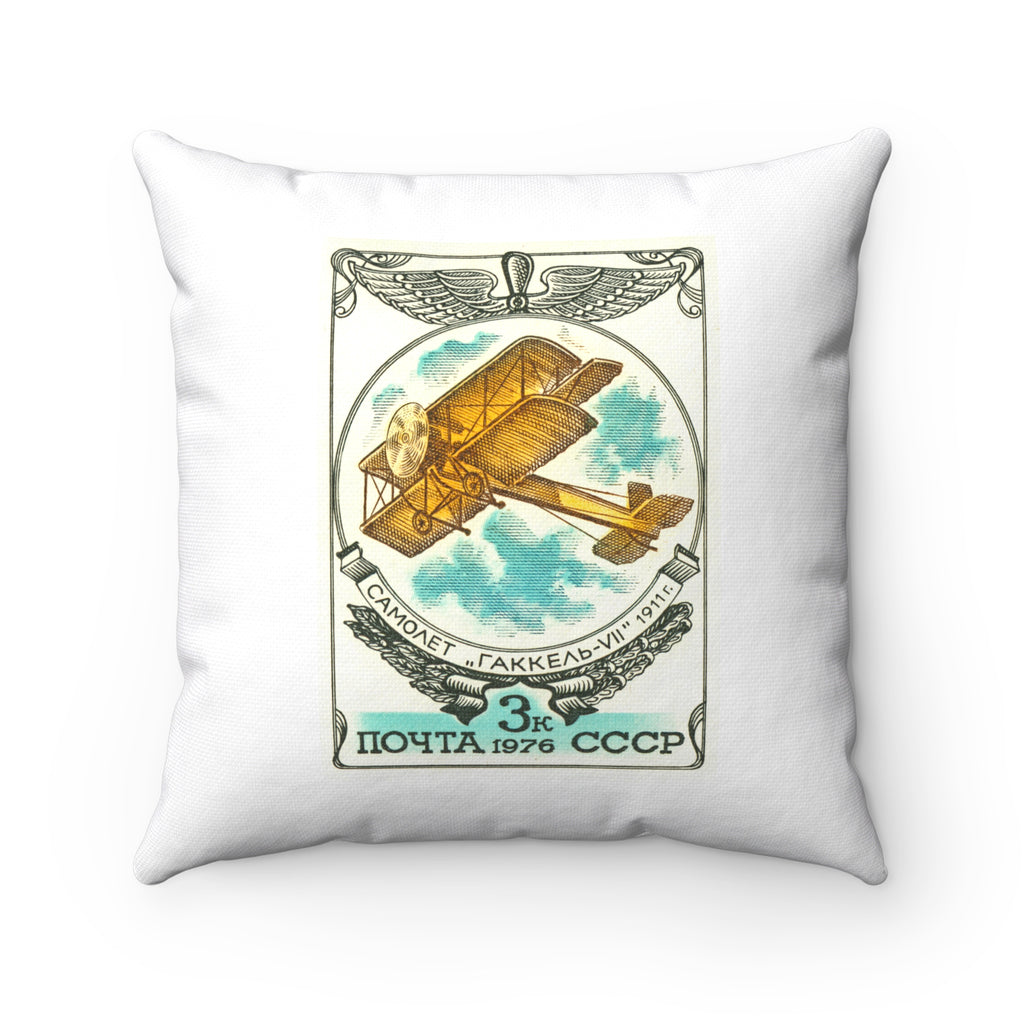 """Gakkel-VII Airplane"" Pillow"
