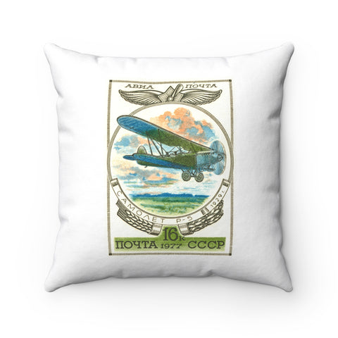 """P-5 Airplane"" Pillow"