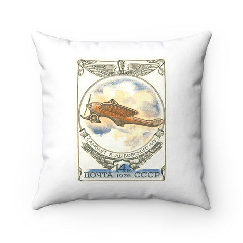"""Dybovsky's Airplane"" Pillow"