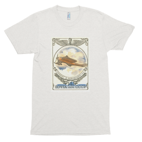 """Dybovsky's Airplane"" t-shirt"