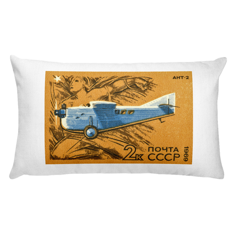 """ANT-2"" Rectangular Pillow"