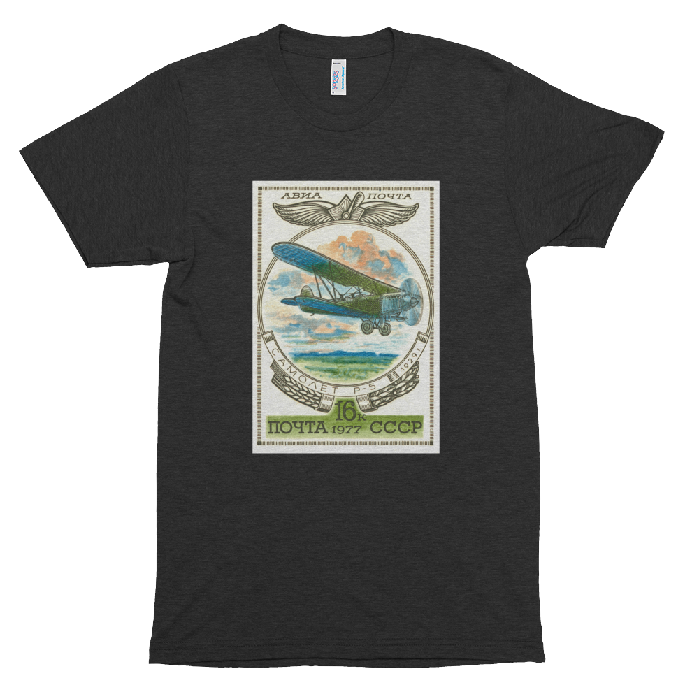 """P-5 Airplane"" t-shirt"