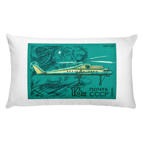"""MI-10"" Rectangular Pillow"