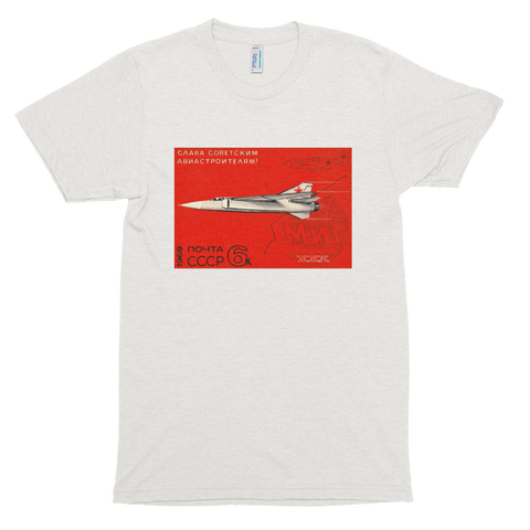 "T-Shirt ""History. From MiG-3 to MiG-23"""
