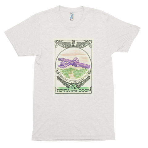 """Gakkel-IX Airplane"" t-shirt"