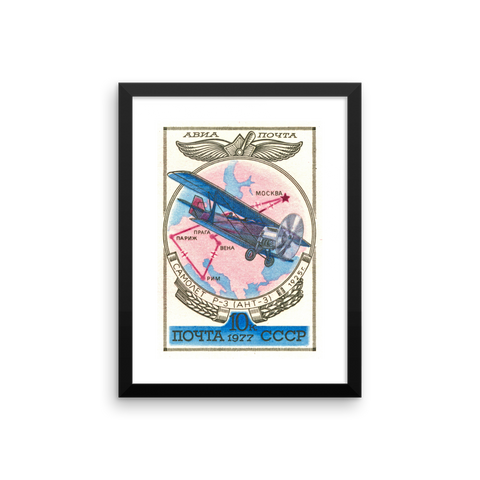 """ANT-3 Airplane"" Framed poster"