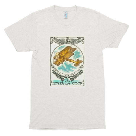 """Gakkel-VII Airplane"" t-shirt"