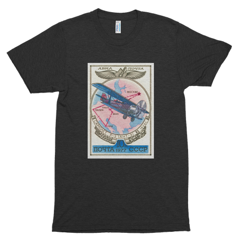 """ANT-3 Airplane"" T-Shirt"