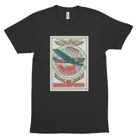 """Tupolev TB-1 Airplane"" t-shirt"