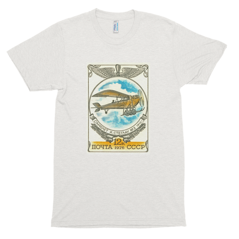"""Steglau-2 Airplane"" t-shirt"