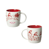 Jolly Sipper 350ml. (12oz.) Christmas Mug