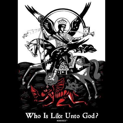 St Michael The Archangel Who Is Like Unto God Sticker
