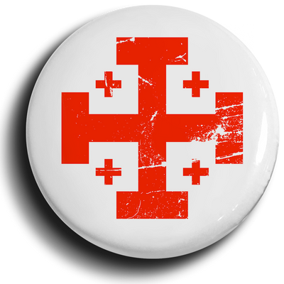 Jerusalem Cross Button