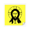 Jesus Not Made By Hands Sticker