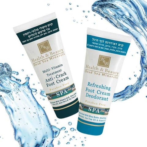 Health & Beauty - 1+1 SET - Treatment Foot Creams Anti-Crack - DeadSeaShop.co.uk