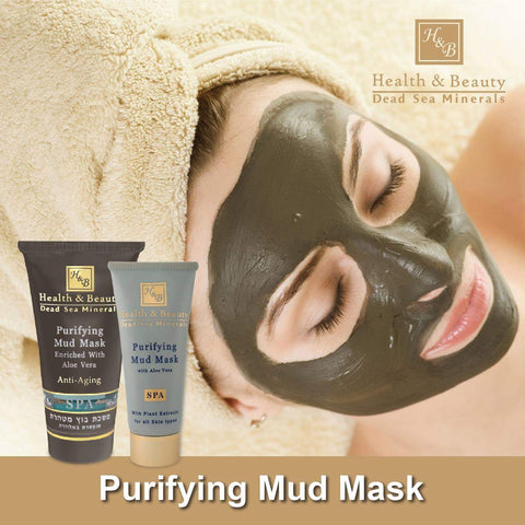 Health & Beauty - Purifying Mud Mask - DeadSeaShop.co.uk