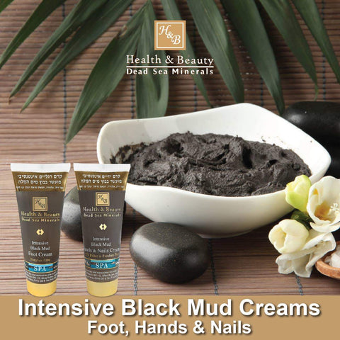 Health & Beauty - 1+1 SET - Intensive Black Mud Creams - DeadSeaShop.co.uk