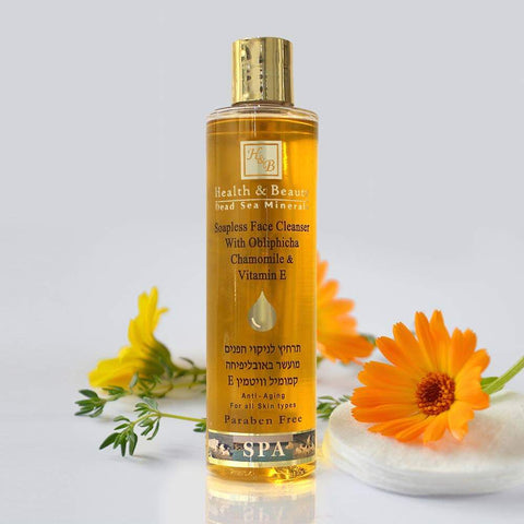 Health & Beauty - Soapless Face Cleanser with Obliphicha, Chamomile & Vitamin E - DeadSeaShop.co.uk