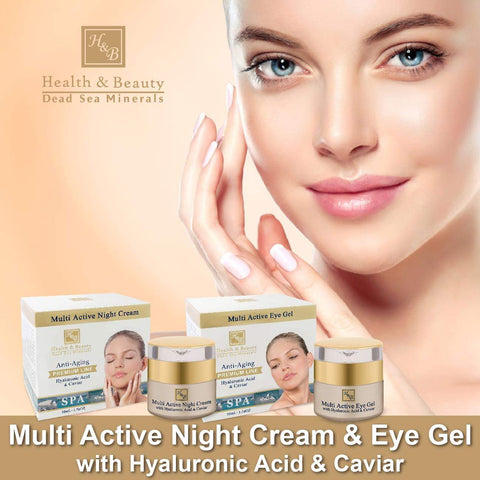 Health & Beauty - 1+1 SET - Multi Active Night Cream & Eye Gel - DeadSeaShop.co.uk