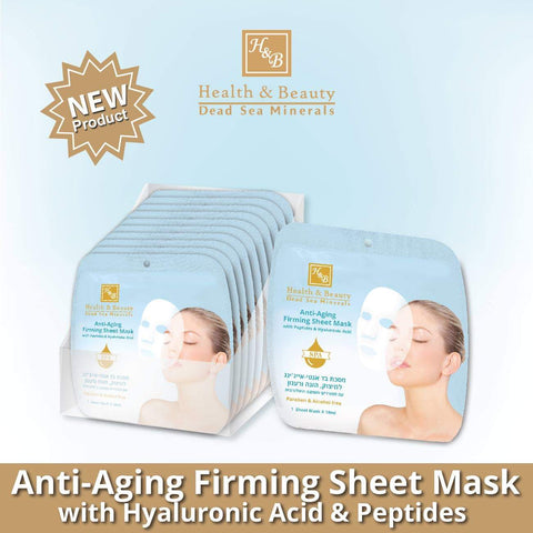 Health & Beauty - Anti-Aging Firming Sheet Mask - DeadSeaShop.co.uk