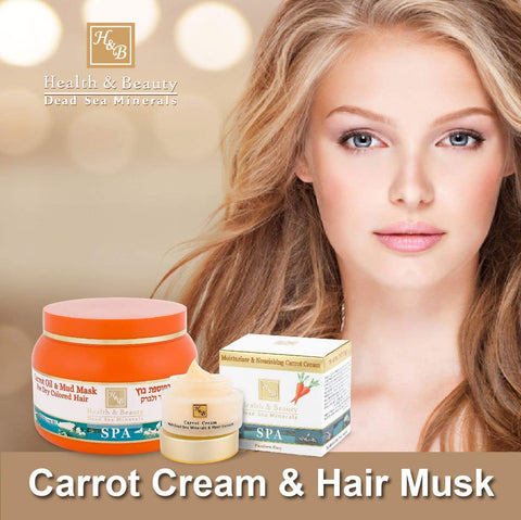 Health & Beauty - 1+1 SET - Carrot Cream & Hair Mask - DeadSeaShop.co.uk