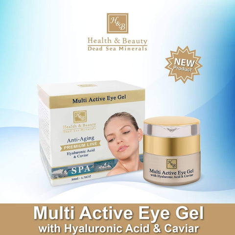Health & Beauty - Multi Active Eye Gel - DeadSeaShop.co.uk
