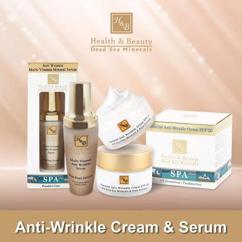 Health & Beauty - 1+1 SET - Anti-Wrinkle Cream & Serum - DeadSeaShop.co.uk