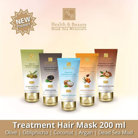 Health & Beauty - Treatment Hair Mask - DeadSeaShop.co.uk