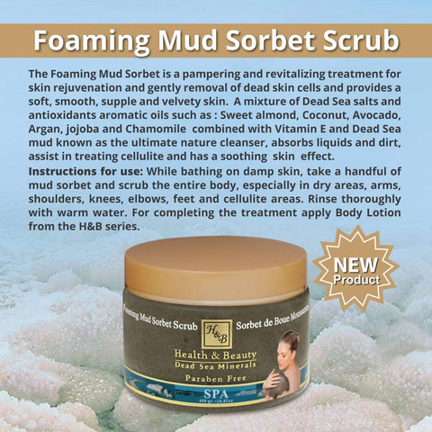 Health & Beauty - Foaming Mud Sorbet Scrub - DeadSeaShop.co.uk