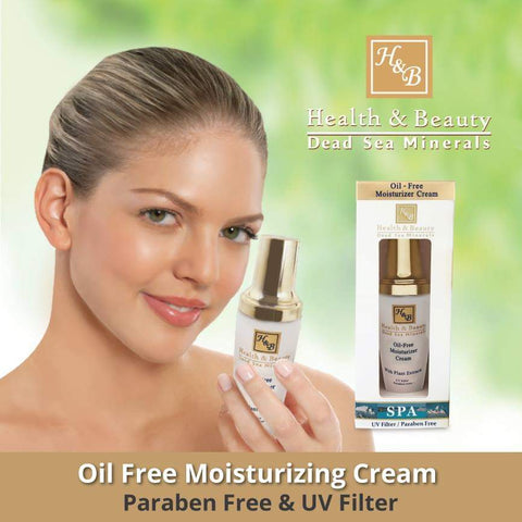 Health & Beauty - Oil Free Moisturizing Cream - DeadSeaShop.co.uk