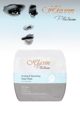 YOFING - Firming & Nourishing Sheet Mask - DeadSeaShop.co.uk
