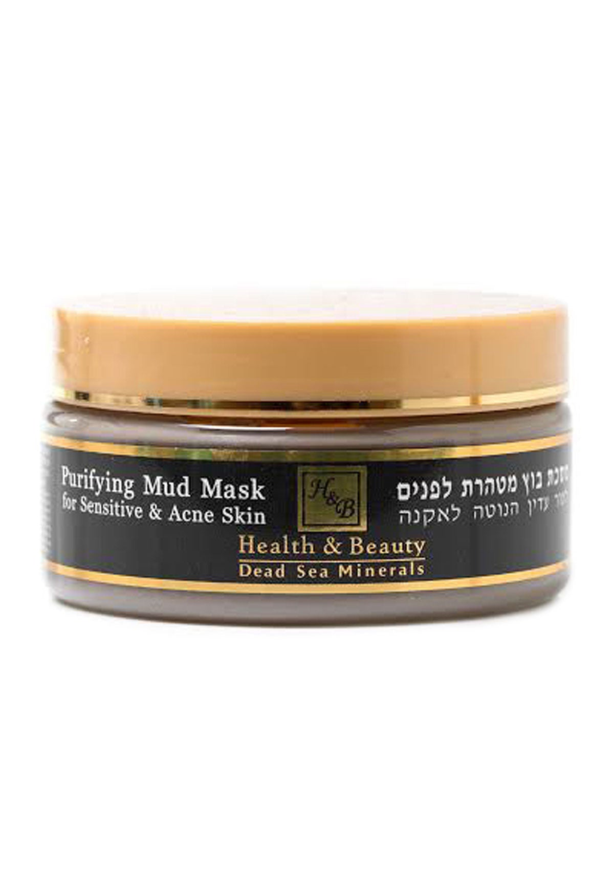 Health & Beauty - Purifying Mud Mask - Acne - DeadSeaShop.co.uk