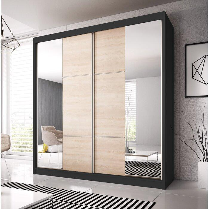 Multi 36 Sliding Mirror Door Wardrobe 233cm