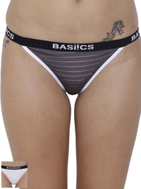 Caliente Hot Thong Panty (Combo Pack of 2)