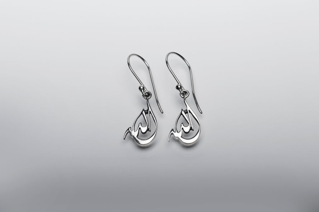 Divani Allah Silver Earrings
