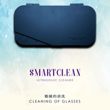 Ultrasonic Eyeglasses Cleaner Vision.5 - Smart Clean - Tiffson