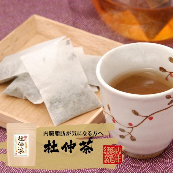 Eucommia Leaf Tea (2 Sets) - Kurozu - Tiffson