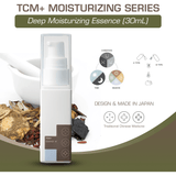 Deep Moisturizing Essence 30mL - TCM+ - Tiffson