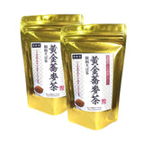 Tartary Buckwheat Tea (2 Sets) - Kurozu - Tiffson