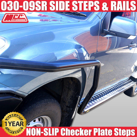 MCC4x4 030-09SR Side Steps & Rails To Suit Isuzu Dmax - 2012 ON