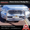 ECB 76mm Series 2 Nudge Bar to Suit Toyota Landcruiser 200 Series 03/2012 - ON