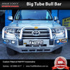 ECB Big Tube Bull Bar To Suit Toyota Land Cruiser 200 2016 - ON