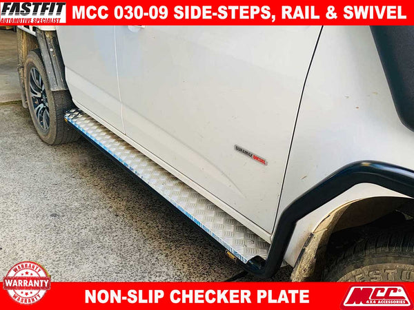 MCC 030-09 Bullbar Side-Steps, Rail & Swivel to suit Holden Colorado 2017-ON